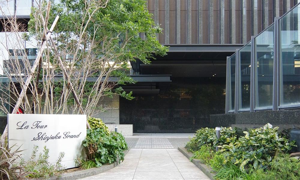 ラ・トゥール新宿グランドの写真 その1